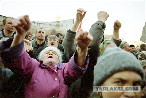 Отобрать и поделить: россияне готовы поддержать масштабную национализацию