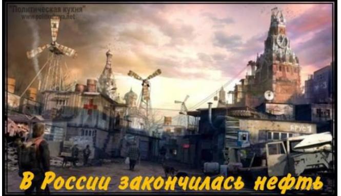 МЧС России заявило, что как только вернется вторгшийся сегодня в Украину конвой, будет сформирован следующий - Цензор.НЕТ 4027