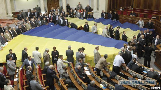 Верховная рада приняла закон о санкциях против РФ
