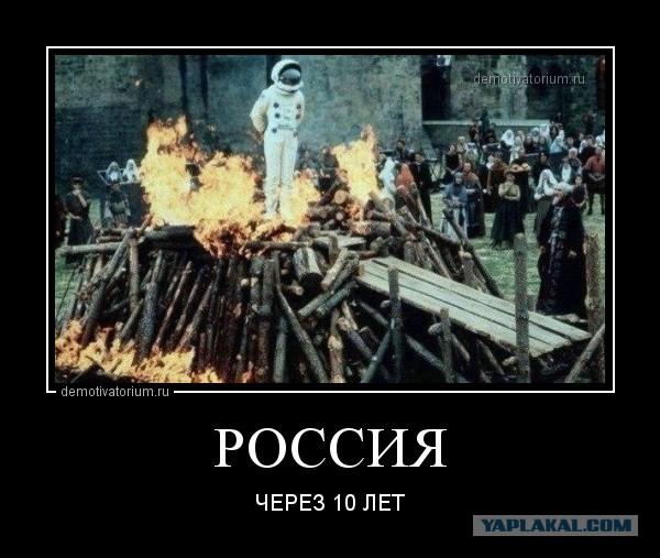 http://s00.yaplakal.com/pics/pics_original/2/6/1/6692162.jpg