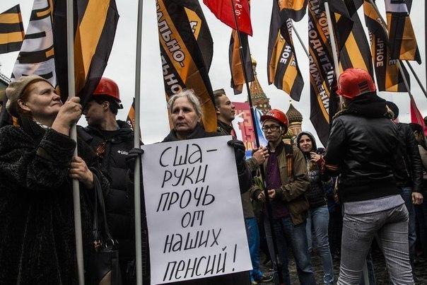 Замороженные пенсионные накопления россиян отдадут Минобороны