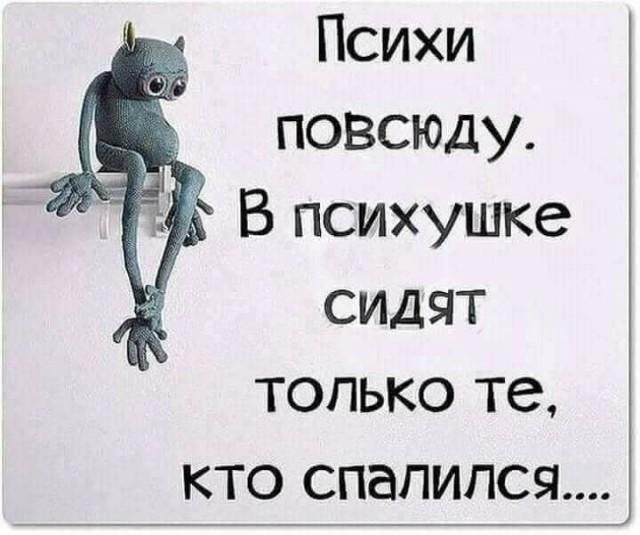 http://s00.yaplakal.com/pics/pics_original/2/6/2/12894262.jpg