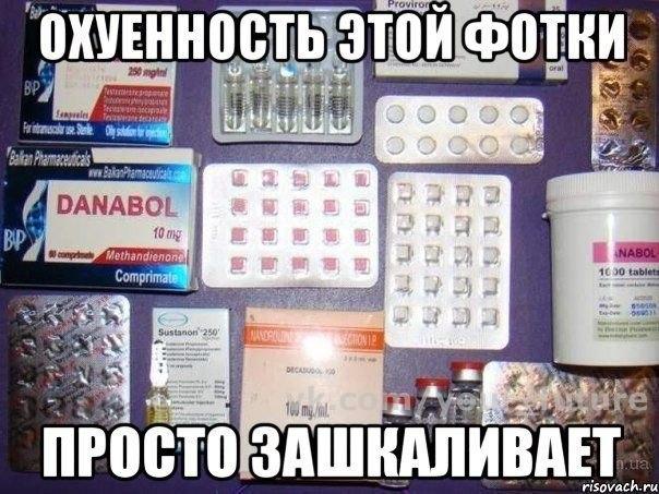 vliyanie-metana-na-spermatozoidi