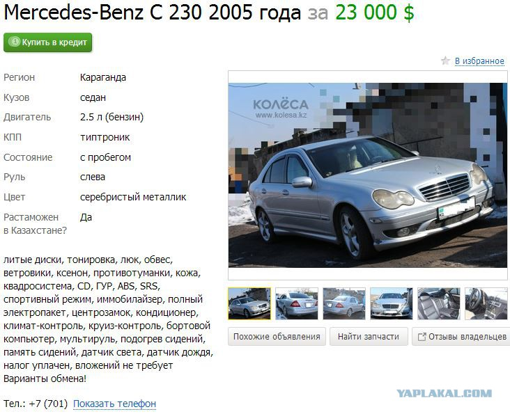 авто рынки в грузии: