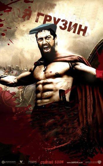 300 espartanos  imagenes