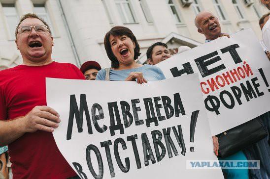 Социологи заявляют о резком росте протеста в России. Лидер по числу акций - Петербург