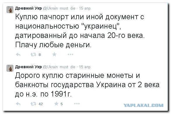 Про несуществующие монеты и банкноты Украины