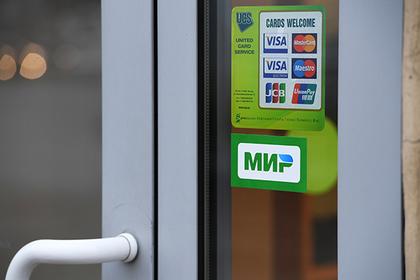 Госдума приняла закон о переводе бюджетников и пенсионеров на карты «Мир»