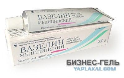 хорошее лекарство для снижения холестерина