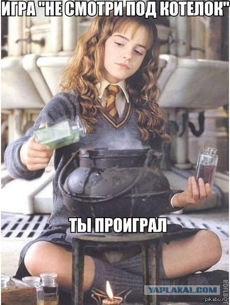 """Специалистка по волшебным палочкам или """"когда провалила экзамены в Хогвартс"""""""