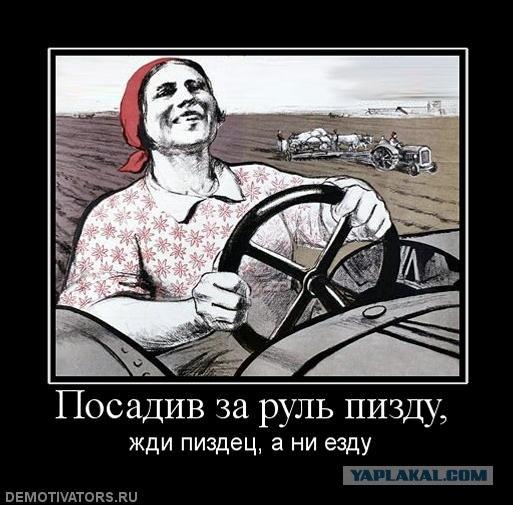 Lexus влетел в грузовик на Киевщине: женщина госпитализирована в коме - Цензор.НЕТ 6213