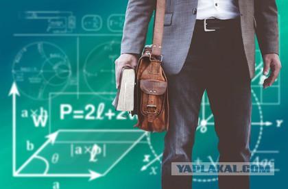 В РАН заявили о выросшей вдвое эмиграции высококвалифицированных специалистов