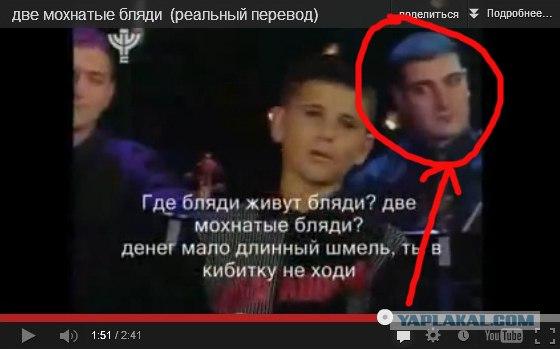 песню опа ганам стайл на русском: