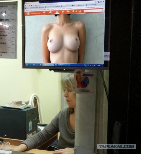 Томский кинотеатр ру порно
