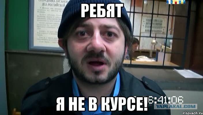 http://s00.yaplakal.com/pics/pics_original/2/6/9/3524962.jpg