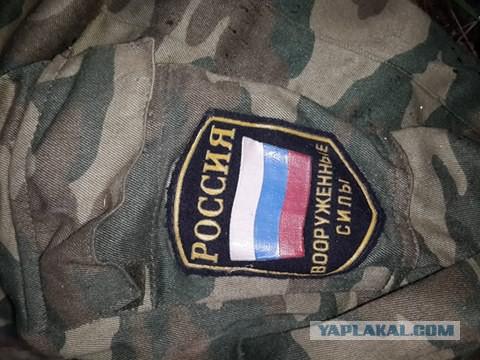 Якобы укропы уничтожили роту 45 полка ВДВ МО РФ