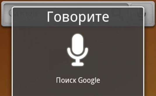 ПО для прослушивания разговоров
