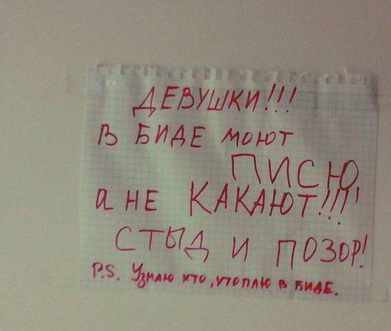Где разместить объявление о продаже земли в московской области