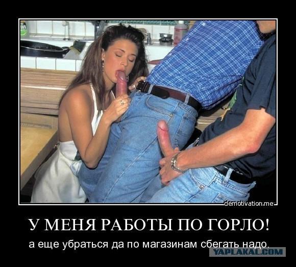 дружба народов проститутки