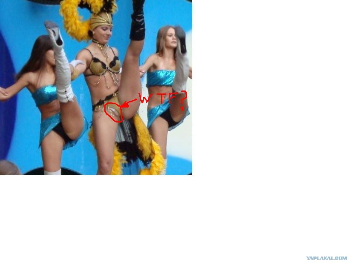 Фото гимнастка без трусов