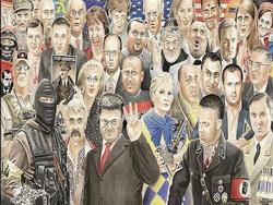 Киев косит под дурачка: «Официальные лица