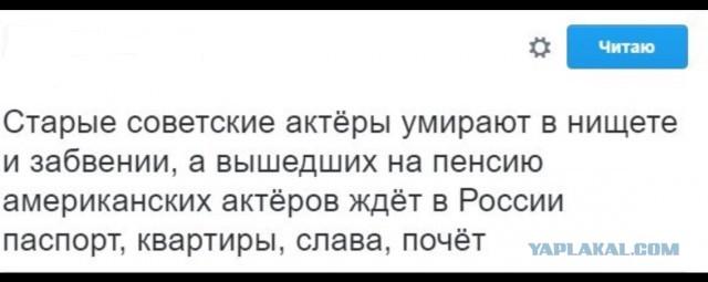 Орнелла Мути заявила