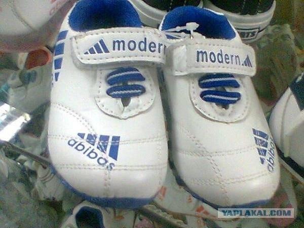 Крупный оптовик брендовой обуви купил VamShop!