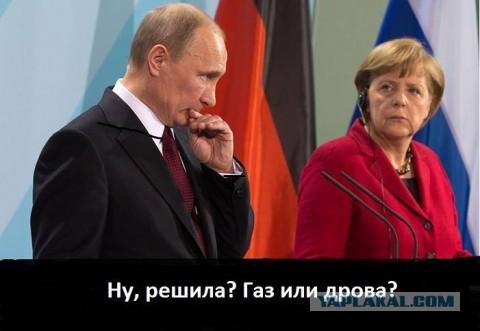 """Европа наносит Украине удар под """"дых"""""""