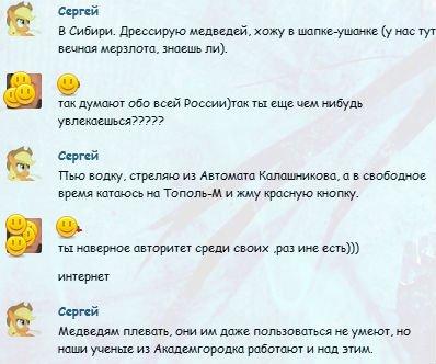 Вся сущность Сибири в одной картинке