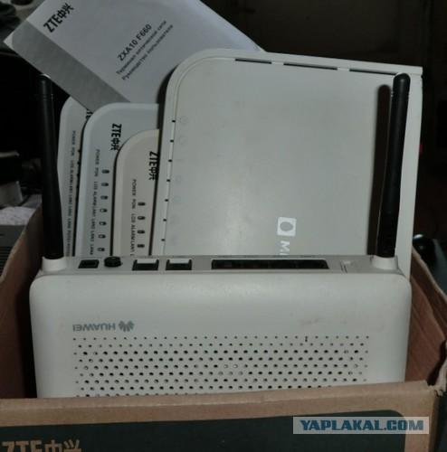 Коробка роутеров WiFi