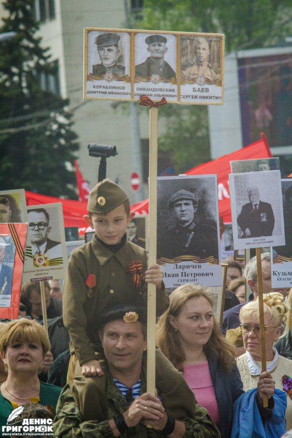 Донецк мы с тобой статус
