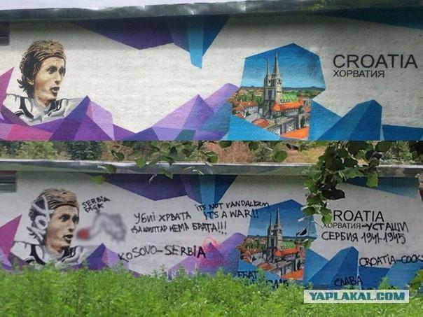В Калининграде изуродовали граффити с капитаном сборной Хорватии