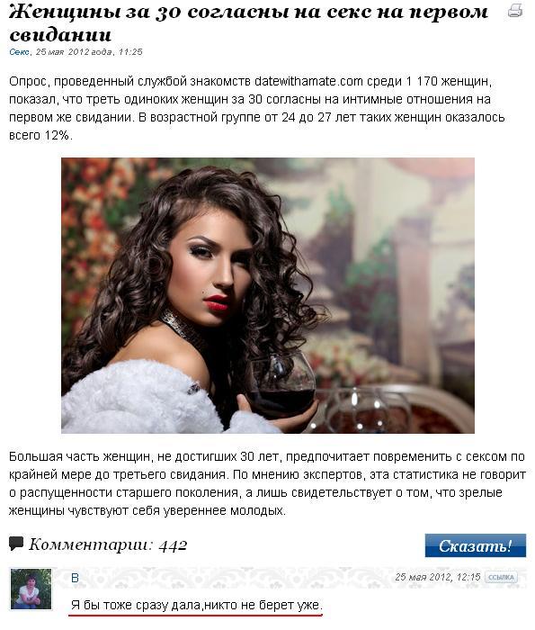 http://www.yaplakal.com/uploads/post-3-13390661006213.jpg