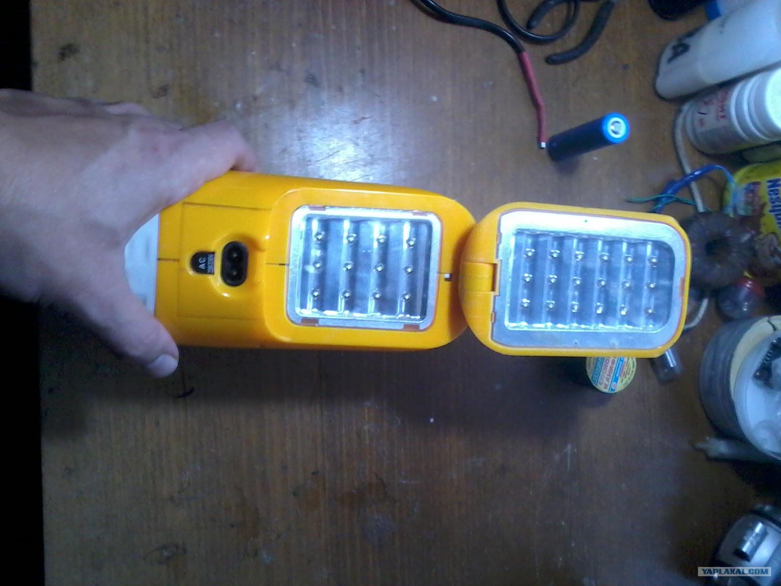 Светильник аккумуляторный своими руками