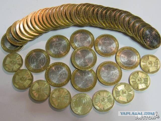 Обмен юбилейных монент