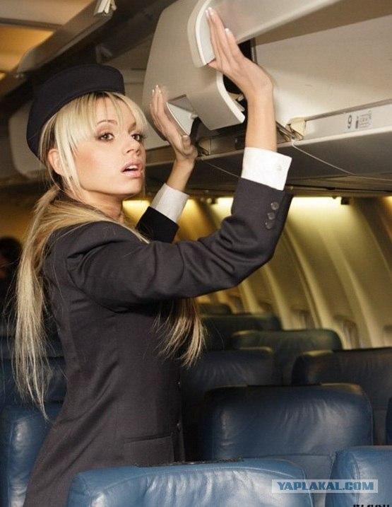 Минет от стюардесы
