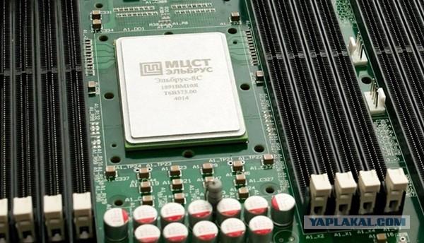 Началось серийное производство самых мощных серверов «Эльбрус»