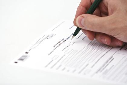 В Госдуму внесли законопроект о налоге на богатых