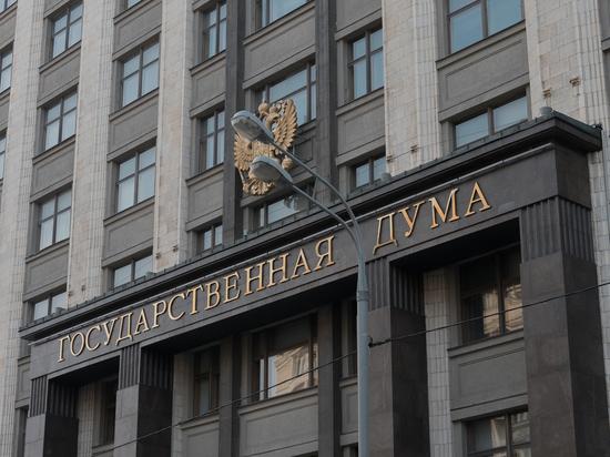 26 сентября, Госдума примет во втором, решающем чтении законопроект о повышении пенсионного возраста