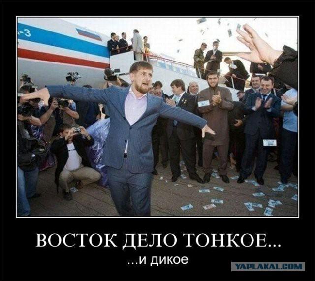 Подарили Чечне еще 2 миллиарда рублей