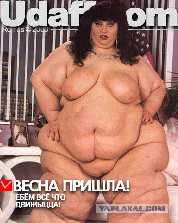 самые большие сисъки в мире фото лизбиянки