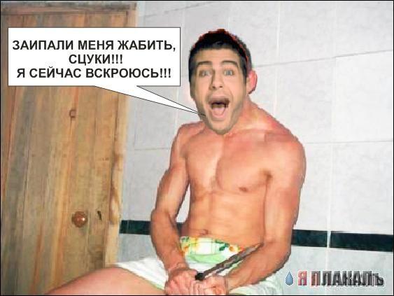 Иван ургант голый фото 46933 фотография