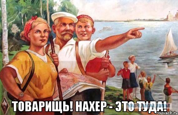 """Власти шведского Готланда отказываются хранить трубы """"Газпрома"""" для """"Северного потока 2"""": опасаются прослушки и военных рисков - Цензор.НЕТ 7413"""