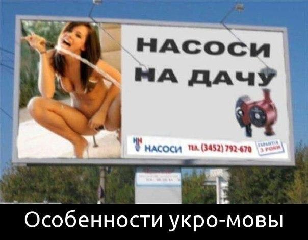 zhestkoe-porno-na-reklamnom-stende