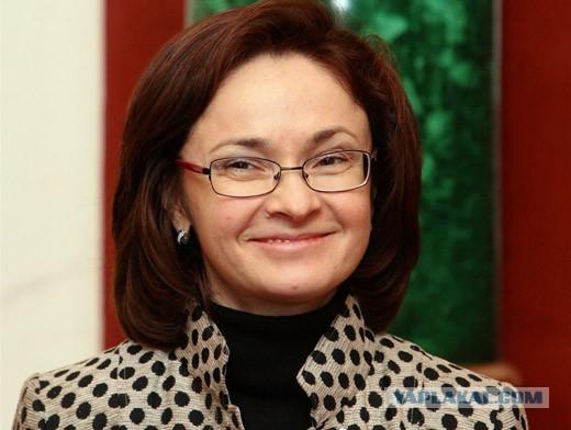 Набиуллина: три ближайших года будут непростыми для российской экономики
