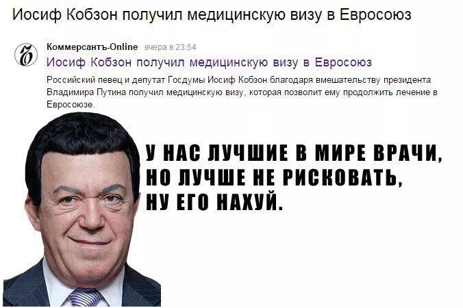 Россияне могут остаться без импортных лекарств, - Business FM - Цензор.НЕТ 6869