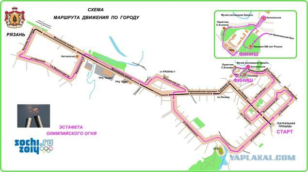 федеральный университет, изменения маршрутов 43 брянск характеристику