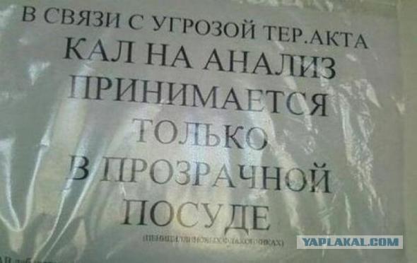 http://s00.yaplakal.com/pics/pics_original/2/8/1/2718182.jpg