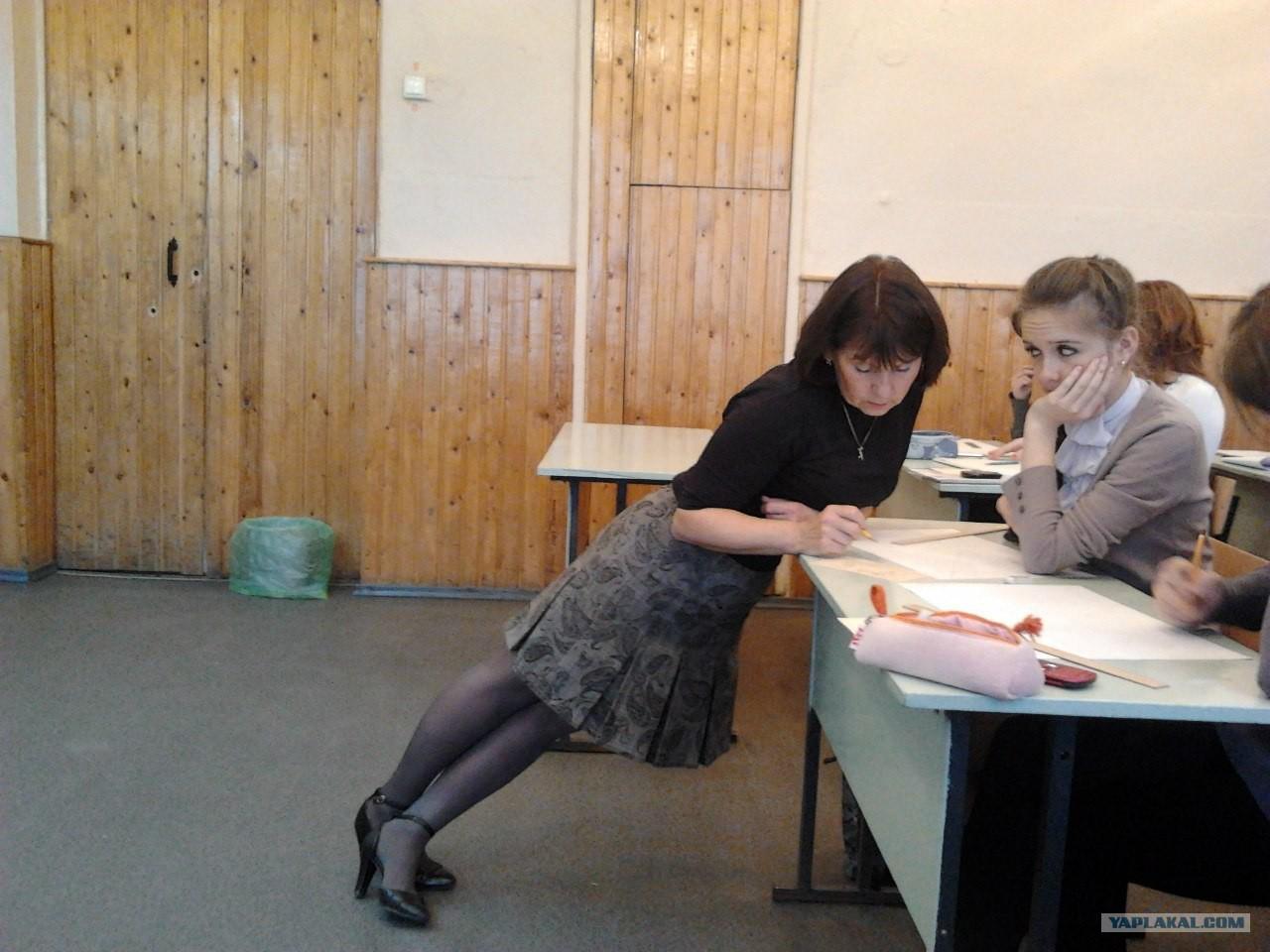 Ученицу имеют на парте русское 11 фотография