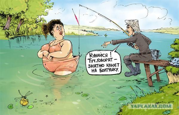 если ты крутой рыбак поезжай